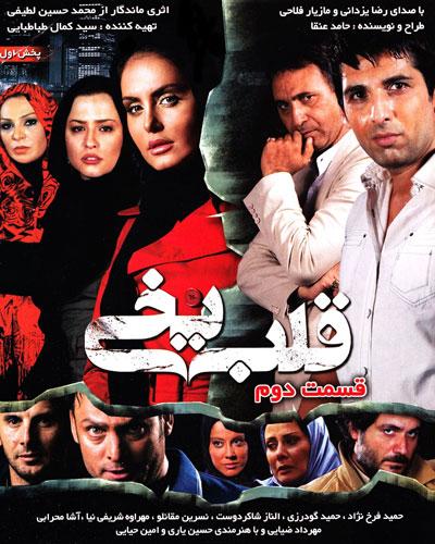 دانلود مجموعه برنامه های طراحی و دانلود سریال ایرانی